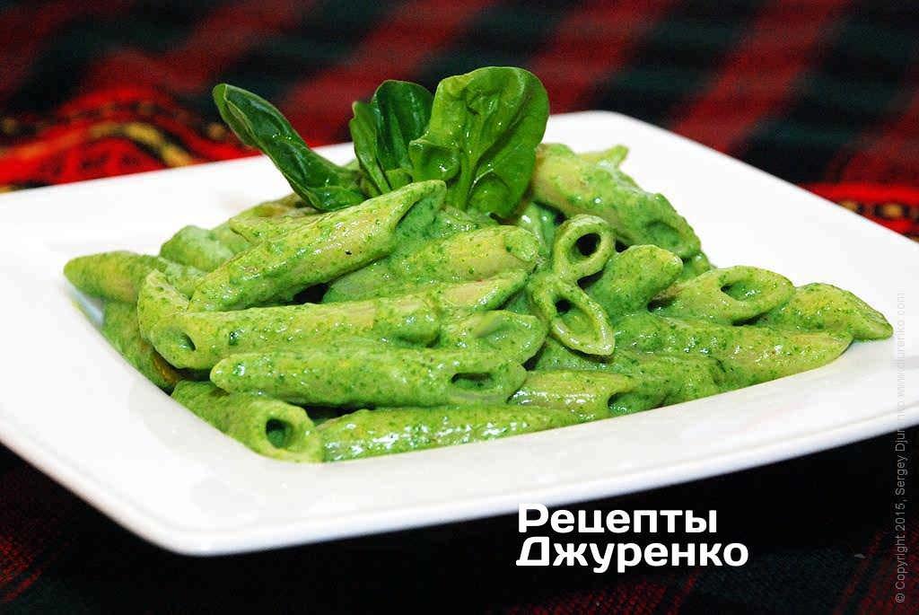 паста со шпинатом фото рецепта