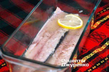 Рыбу по вкусу посолить, поперчить, и залить маринадом