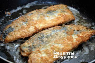 Жарить рыбу на огне «ниже среднего» до образования румяной корочки