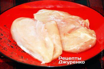 Куряче філе для страви