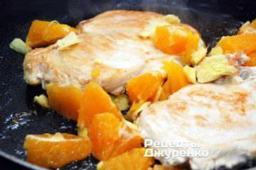 Добавить мякоть одного апельсина, тонко нарезанный имбирь