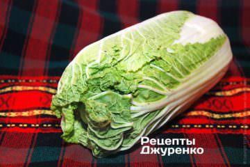 Пекінська капуста