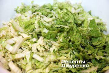 Нарізати капусту некрупною соломкою