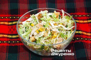 Заправить салат оливковой заправкой