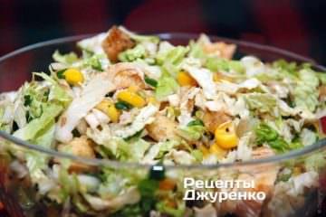 Салат из пекинской капусты с курицей и кукурузой