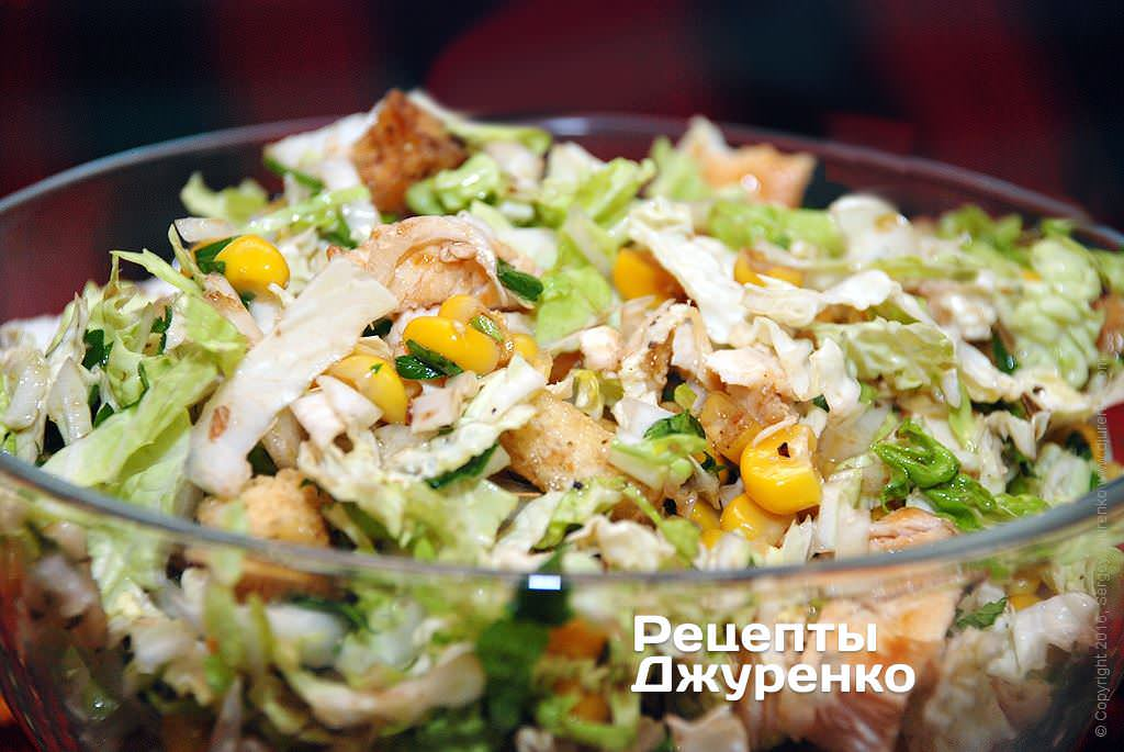 салат з пекінської капусти з соусом рецепти