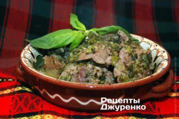 М'ясо із зеленню