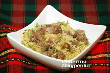 Викласти рис з м'ясом на тарілку і подавати до столу