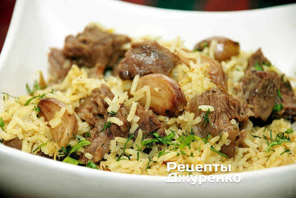 Рис с мясом рецепт с фото