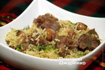 Фото рецепта рис з яловичиною