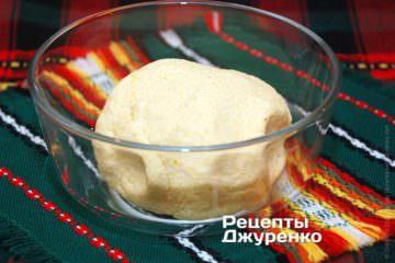 Скатать тесто в шар и оставить на 30 мин