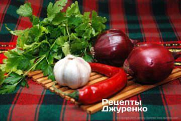 Овочі та зелень для фаршу