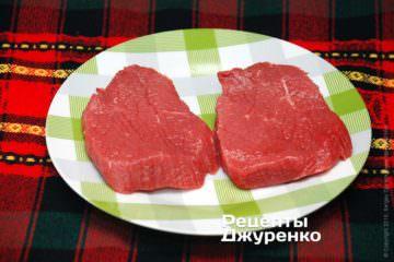Шматки яловичини