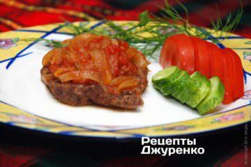 говядина в соусе с луком