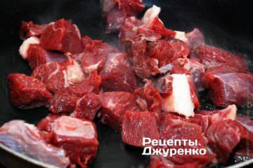 Нарезанную на кусочки говядину обжарить на свином жире