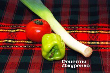 Лук-порей, помидор и перец