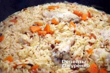 Рис готовится 20 минут