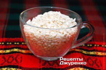 Рис арборіо