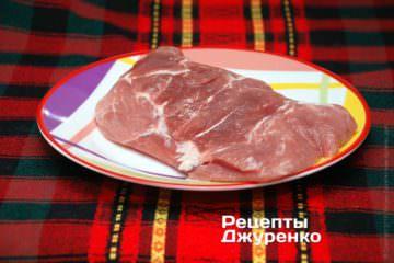 Шматок нежирної свинини