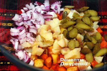 смешать овощи