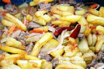 Додати до тушкованого м'яса і овочів смажену картоплю