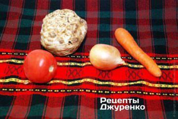 Корень сельдерея, морковь, лук и помидоры