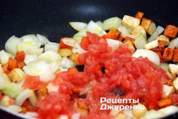 Добавить мелко нарезанную мякоть помидора