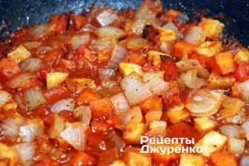 Должна получиться достаточно густая томатная заправка с обжаренными овощами