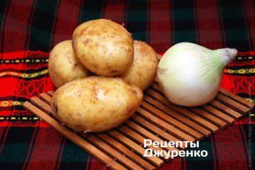 Картопля і цибуля