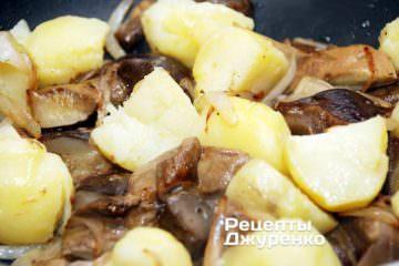Добавить картошку к грибам и луку