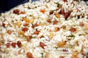 Рис с изюмом должен стать кремообразным