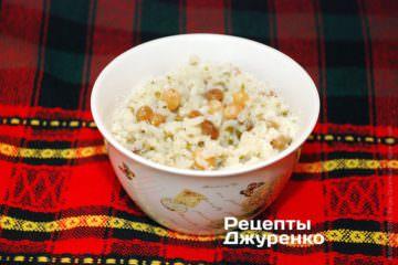 Рис з родзинками