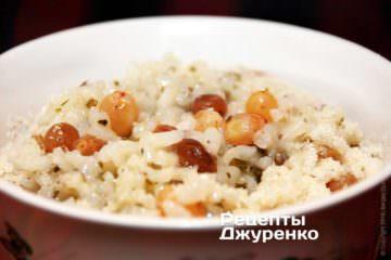 Фото рецепта рис з родзинками — різотто по-венеціанськи