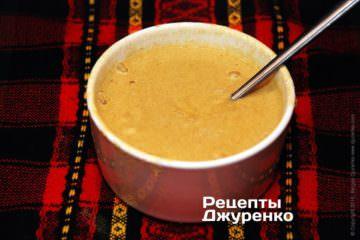 Залить горчицу кипятком