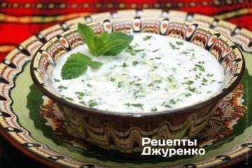 Фото к рецепту: джаджик