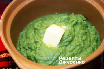 Добавить кгороховому пюре сливочное масло