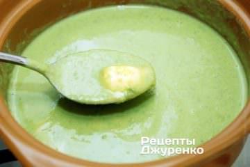 Варить крем суп из зеленого горошка насамом маленьком огне