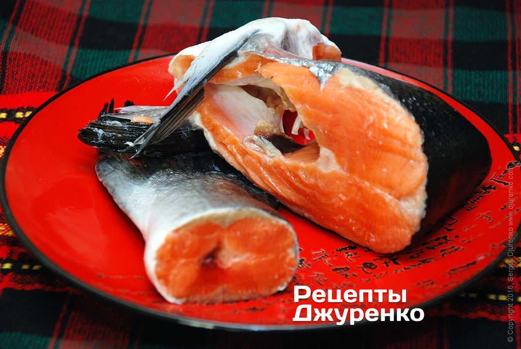 Шаг 1: красная рыба