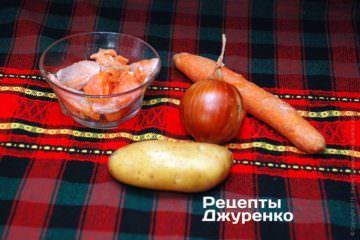 Підготувати овочі для супу