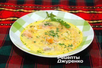 Фото рецепта рибний суп з вершками