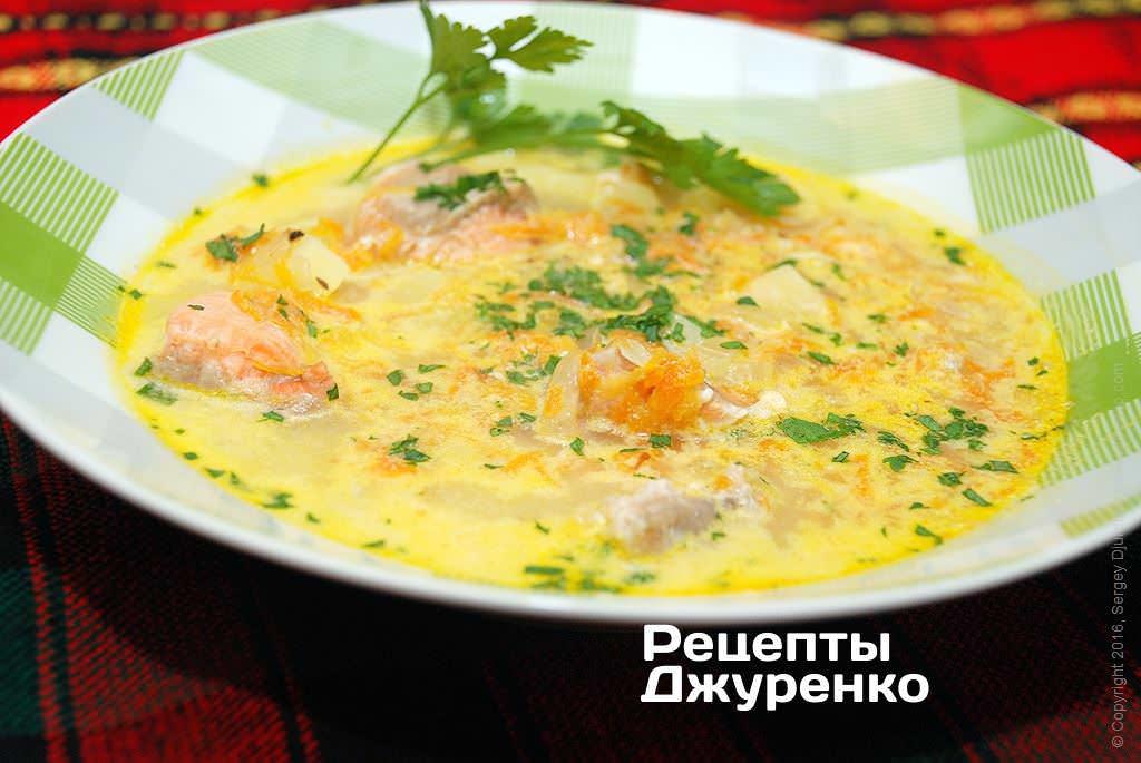рибний суп з вершками фото рецепту