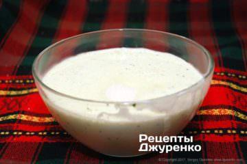 додати холодне молоко