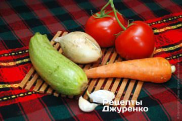 Молоді овочі для соусу