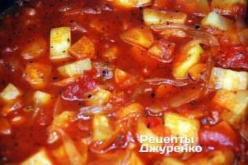 тушить овощи под крышкой на небольшом огне