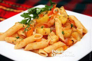 Фото рецепта паста з овочами