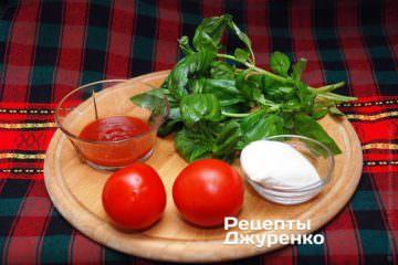 помидоры, моцарелла и базилик