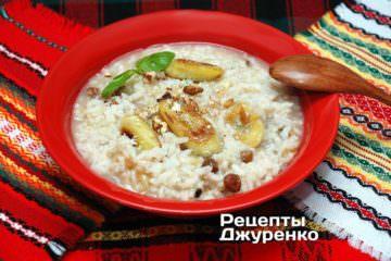 Фото до рецепту: рис з бананами