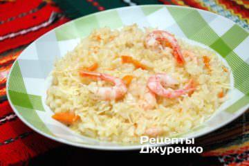 Фото рецепта креветки с рисом, ризотто с очищенными креветками