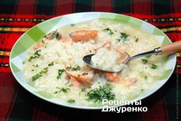 Фото рецепта різотто з лососем