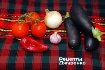 Молоді овочі